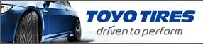 Toyo Rotating Banner